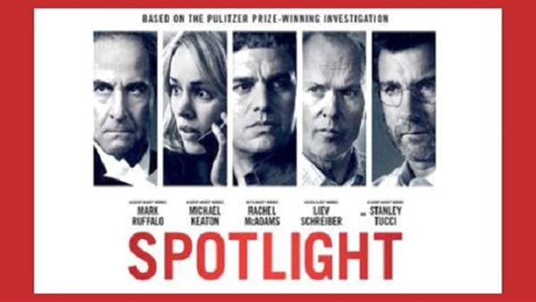 """Oscars 2016: """"Spotlight"""" sacré meilleur film de l'année"""