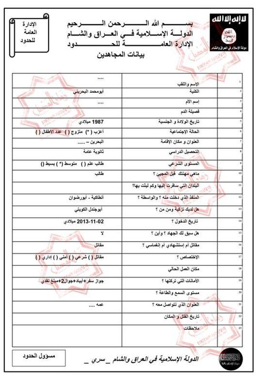 Le « fichier de l'Etat islamique » : 20 000 noms et beaucoup de questions