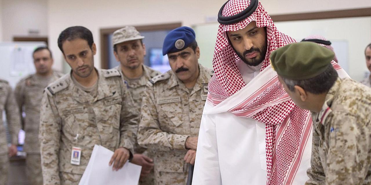 Yémen: les Etats-Unis saluent la volonté de l'Arabie saoudite d'arrêter ses frappes