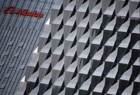 Alibaba dit stop aux ventes de médicaments en ligne