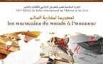 """Les """"Marocains du monde"""" à l'honneur au Salon du livre de Casablanca"""