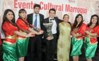 L'art et la culture marocains en vedette au Sénat mexicain