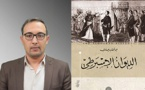 Prix international de la fiction arabe à l'Algérien Abdelouahab Aissaoui